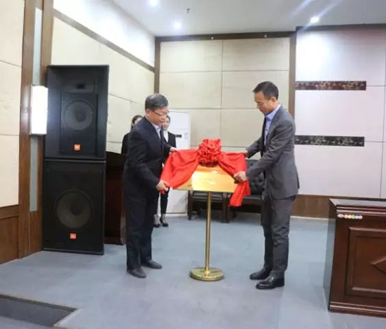 China export crane quality and technology promotion Committee established conference held ceremoniously!.jpg