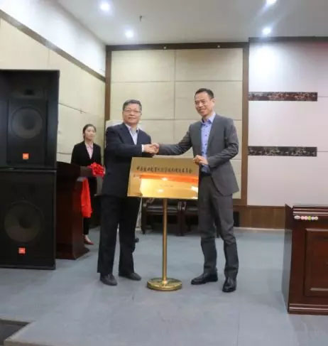 China export crane quality and technology promotion Committee established conference held ceremoniously!2.jpg